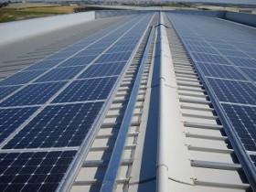 Impianto Fotovoltaico con accesso agli incentivi tramite registro